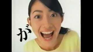 肘井美佳 出演CM 伊藤園「1日分の野菜」