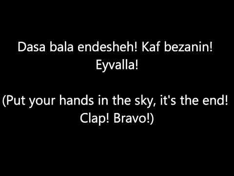 Dasa Bala-English Lyrics (Arash) [HD]