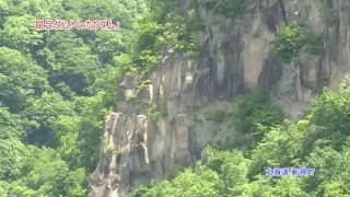 北海道のダム「屈足ダム」 (くったりダム) 北海道新得町