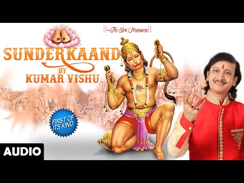 Sunderkand By Kumar Vishu | Full Path | Watch Now