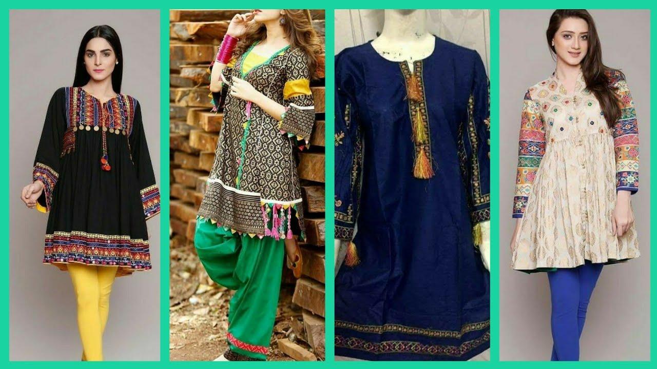 c58d418376 Top & Stylish Party Wear Short Shirts || Party Wear Dresses Pakistani