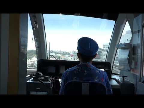 Okinawa Monorail - Inside