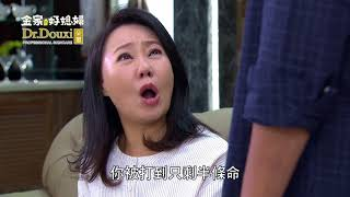 Video 金家好媳婦 第135集 100% Wife EP135【全】 download MP3, 3GP, MP4, WEBM, AVI, FLV Oktober 2018