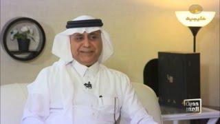 د.أحمد الفراج ضيف سلطان القحطاني للحديث عن العلاقات السعودية الأمريكية في عصر ترامب