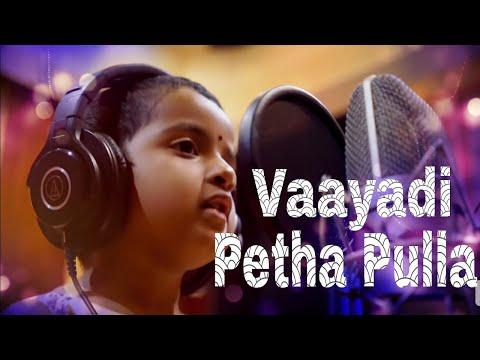 Vaayadi Petha pulla lyric tamil