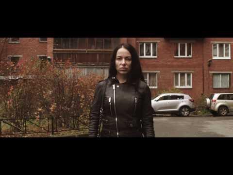 Стреляй в меня (2017) - Фрагмент 2 (музыка: Константин Бурмакин - Another world)
