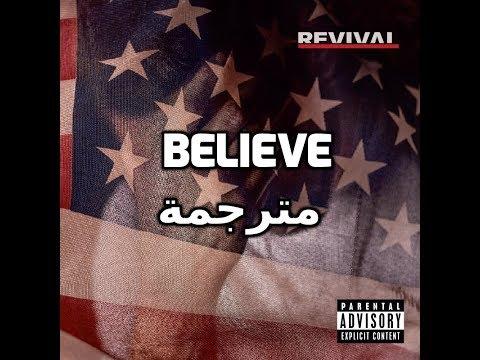 eminem - believe مترجمة