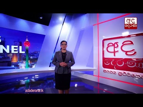 Sri Lanka's news industry brought to international standard