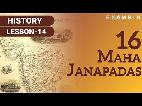 16 Mahajanapadas - ancient history of India