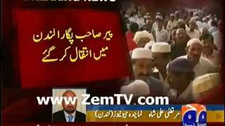 Pir Pagara Death in London.FLV
