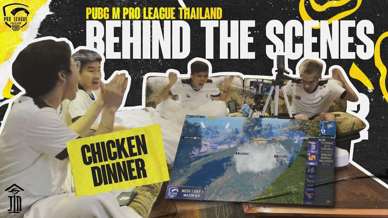 ความรู้สึกหลังการกินไก่ของทีม SECRET JIN ที่เอาเรื่องที่สุด   PUBG Mobile