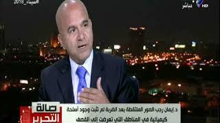 زايدة:مطالبات داخل البرلمان البريطاني بمحاسبة رئيس الوزراء بسبب عدم حصولها على موافقة  قبل ضرب سوريا