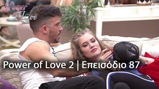 Power of Love 2   Επεισόδιο 87