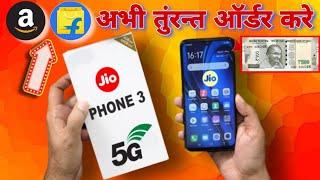 Jio phone 3 order Amazon, flipkart ,JIO PHONE 3 UNBOXING | 45MP
