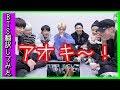 【MIC Drop】BTS(防弾少年団)MIC Drop、MVリアクション「 まずはアオキ!」【バンタン翻訳してみた】
