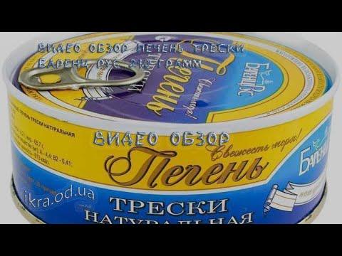 Печень трески БарнецРус 230 грамм в жесть банке в собственном соку