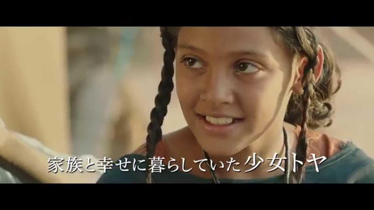 画像: 映画「禁じられた歌声」予告 youtu.be