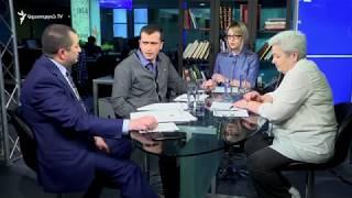 «Ըստ էության»․ Ինչո՞ւ աշխատանքից ազատվեցին ՇՊՀ դասախոսները․ 22.03.2018