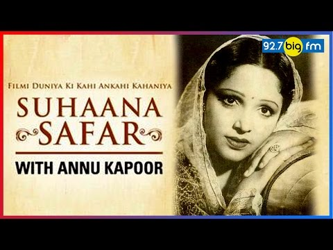 When Devika Rani Eloped With Najam-ul-Hassan!!! | Suhaana Safar with Annu Kapoor