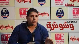 وشوشة |  أحمد رافت: بعمل فيديوهات هادفه  |Washwasha