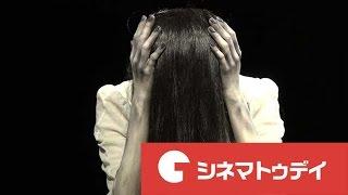 女優でモデルの山本美月が23日、都内で行われた映画『貞子vs伽椰子』完...