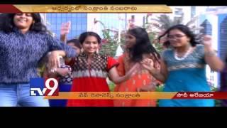 Wave Resonance Sankranthi in Abu Dhabi - TV9