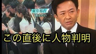 """(関連動画) """"TOKIO城島茂のメンバーに対する想い""""が今読むと心が苦し..."""