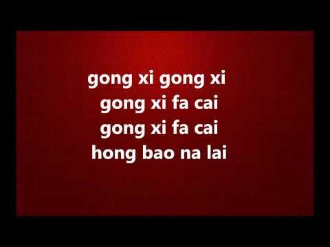 Gong xi Gong xi (slow version)