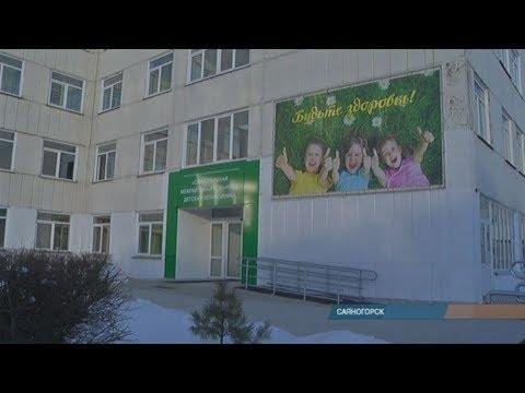 В Саяногорске готова к открытию обновленная детская поликлиника