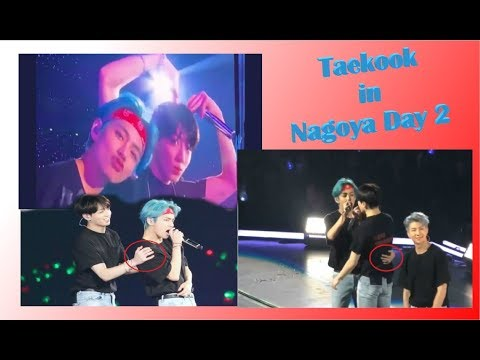 Taekook - Touchy moments - Real themselves or fan service? - Nagoya Day 2
