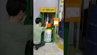 [대원테크] 쓰레기 종량제 압축기