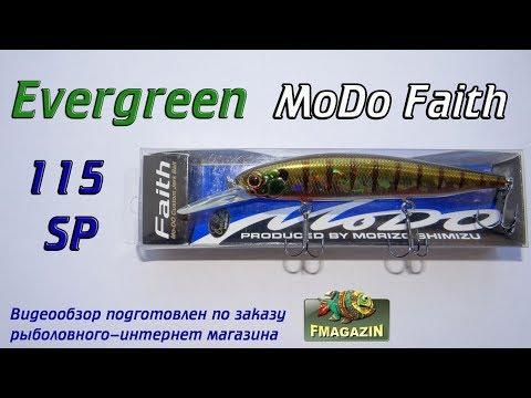 Видеообзор воблера Evergreen Faith 115 по заказу Fmagazin