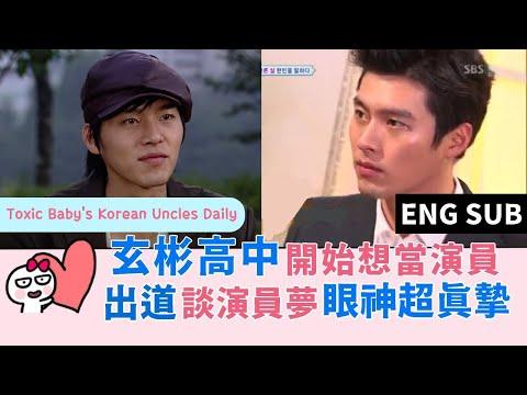 "(ENG SUB) 孫藝珍進軍荷里活!《愛的迫降》威力超強勁! 玄彬休閒服廣告也新推出喇! ""Crash Landing on You""' Son Ye Jin Hollywood debut!Kaynak: YouTube · Süre: 3 dakika12 saniye"