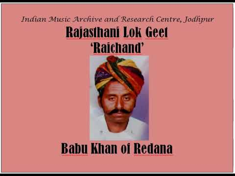 Babu Khan of Redana Folk Song Raichand