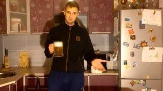 Домашнее пиво из концентрата (солодового экстракта) - рецепт