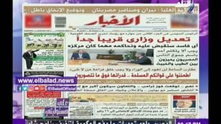 أحمد موسى يشيد بانفراد 'صدى البلد' بخبر التعديل الوزاري الذي أكده الرئيس.. فيديو