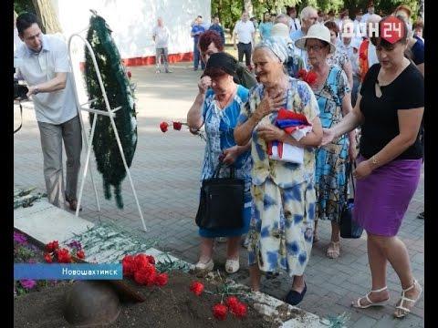 В Новошахтинске перезахоронили героя Великой Отечественной.
