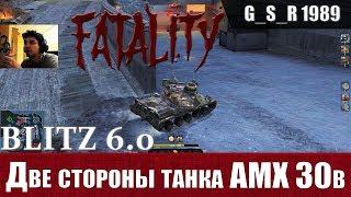 WoT Blitz - Идеальный бюджетный танк AMX 30b.Что они курят - World of Tanks Blitz (WoTB)