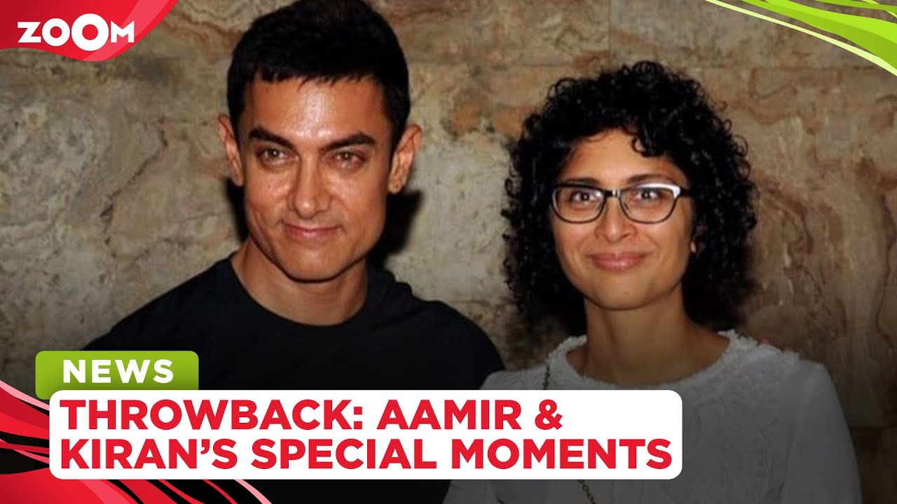 Aamir Khan and Kiran Rao's best moments from their married life | Exclusive Interview | Throwback