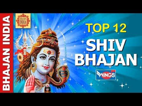 Top 12 Morning Shiv Bhajans By Anup Jalota, Sadhana Sargam, Mahendra Kapoor, Anuradha Poudwal