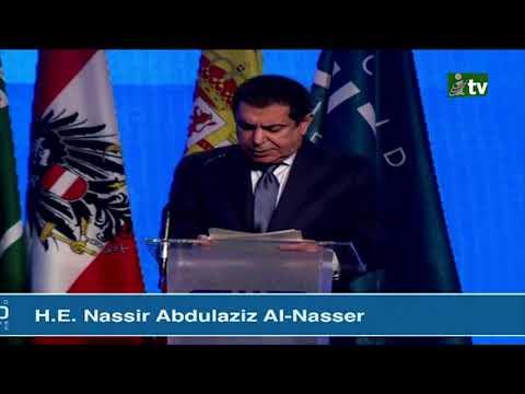 KAICIID INTERRELIGIOUS DIALOGUE FOR PEACE 2018 : H. E.  Nassir Abdulaziz Al Nasser