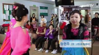[시민기자가 간다_전선영 기자] 손짓나래예술봉사단, 재능기부로 따뜻한세상 만들어요