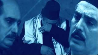 bab al hara triste musique