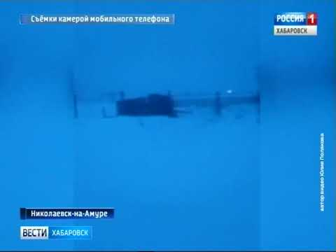 Николаевск-на-Амуре замело