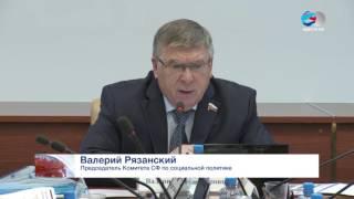 видео Страховая компания Московская страховая компания (МСК)