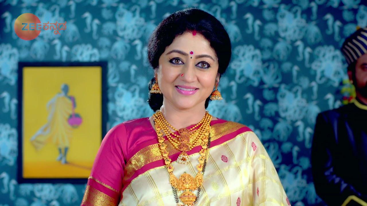 Zee 5 Kannada Serial