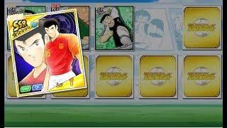 Captain Tsubasa Dream Team: So happy! I had Xiao Junguang and Jito same type A