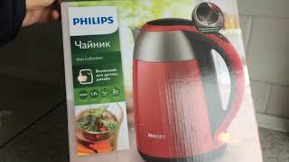 Чайник электрический FILIPS HD9329 Обзор Распаковка магазин Комфи чайник Филипс Лучший Подарок