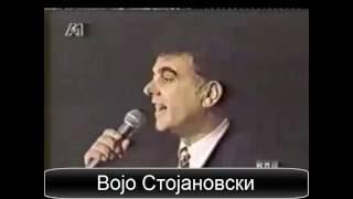 очајните бугари ја крадат Македонската песна и музика