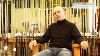 Наклейка. Советы Василия Лазарева ,основателя Академии бильярда.